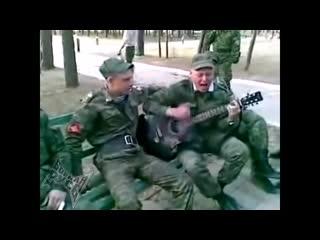 Мы умирали за героин и нефть (армейская песня)