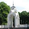 Недвижимость Харьков
