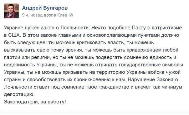 У Порошенко надеются, что новая Конституция будет принята на этой сессии Рады - Цензор.НЕТ 4290