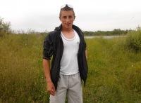 Дмитрий Протопопов, 10 сентября 1996, Архангельск, id177453099