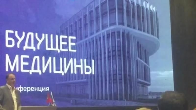 Выступление раввина Берл Лазар на открытии филиала Хадассы в Сколково