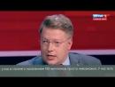 Николай Рыбаков: демократический ликбез