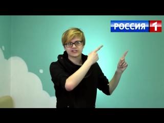 РИМУСА ПОКАЗАЛИ НА РОССИИ 1 - RIMUS НА ТВ!.mp4