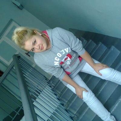 Карина Валяева, 3 января 1998, Снежное, id192306512