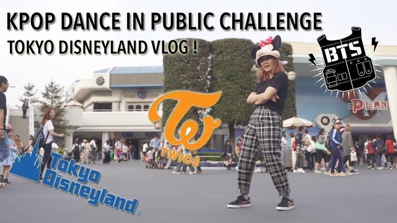 DANCING KPOP IN PUBLIC CHALLENGE 6 | BTS and Twice in Disneyland (PLUS VLOG) [Charissahoo]