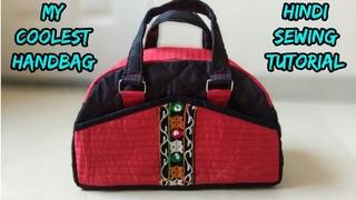 Bag making Hindi tutorial-handbag new design 2018