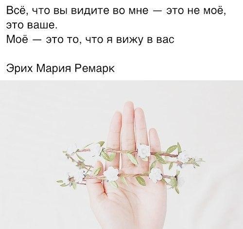 Фото №456268611 со страницы Марины Артемьевой