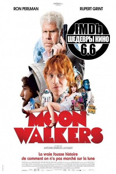 Просто приятный и веселый фильм, который не даст вам скучать ????