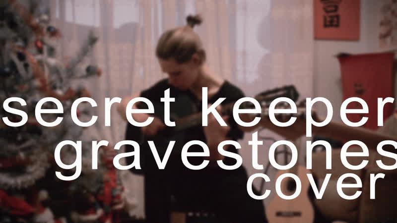 Secret keeper gravestones cover