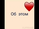 Kosmos.orBg0ROrmha-K.mp4