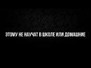 Фарик Назарбаев - Собачий образ жизни.mp4