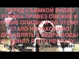 МЕШАЮ АРБОЛИТ В БЕТОНОМЕШАЛКЕ