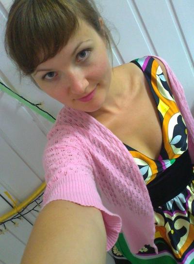 Анна Васильева, 8 апреля , Электросталь, id64534497