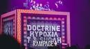 Rampage 2015 Radar Records Soundsystem Doctrine b2b Hypoxia b2b T Sugah ft MC mota full set