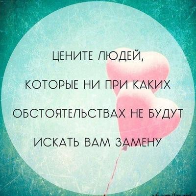 Юра Шишков, 14 апреля 1999, Нягань, id197759719