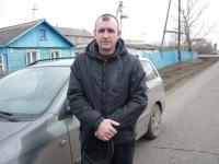 Сергей Деменьшин, 14 января 1975, Омск, id170048844