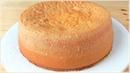Формула бисквита Высокий бисквит без разделения яиц