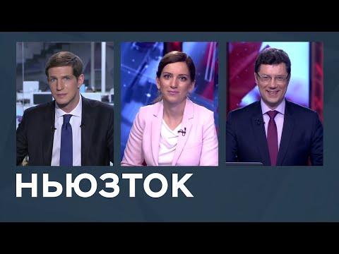 Освобождение Серебренникова отставка Кирстен Нильсен и Пригожин на Мадагаскаре Ньюзток RTVI