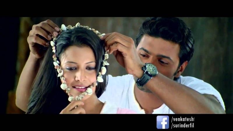 Beche Theke Labh Ki Bol Full Song Rangbaaz 2013 HD YouTube 720p