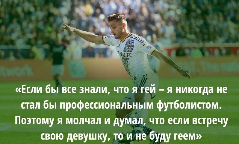 Робби Роджерс