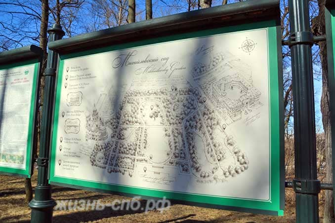 План Михайловского сада