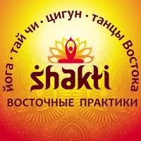 Логотип Центр восточных практик SHAKTI