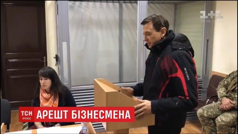 СБУ звинувачує екс-чоловіка Лілії Подкопаєвої у державній зраді