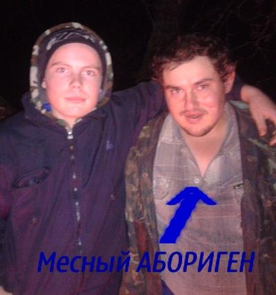 Вова Борысенко, 16 февраля 1999, Киев, id193185274