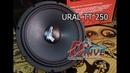 Мидрейндж URAL (Урал) TT 250 прослушка в стенде - Metadrive Автозвук Тихорецк