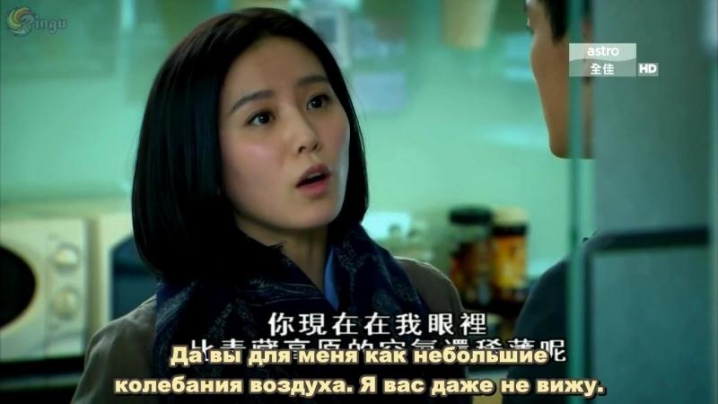 Bu bu Jing Xin 2/Поразительное на каждом шагу 2(13 серия субтитры)