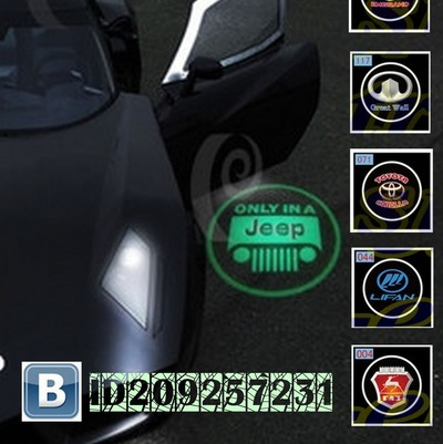 Newcool Gadgets, 12 мая 1998, Москва, id209257231