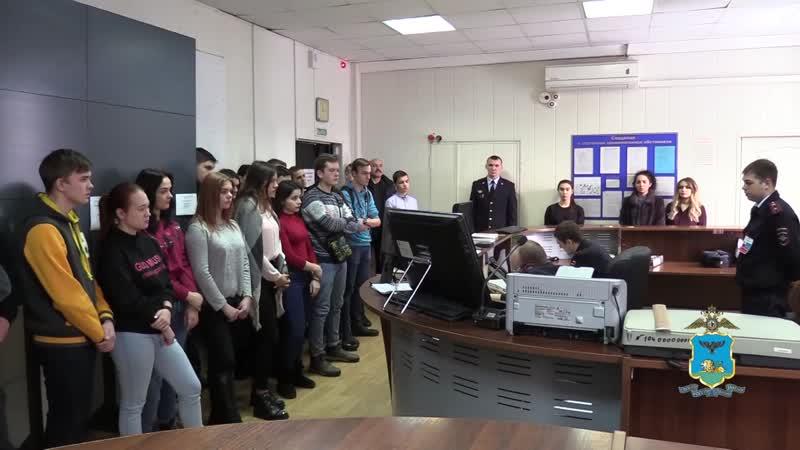 В УМВД России по г. Белгороду высадился «Студенческий десант»