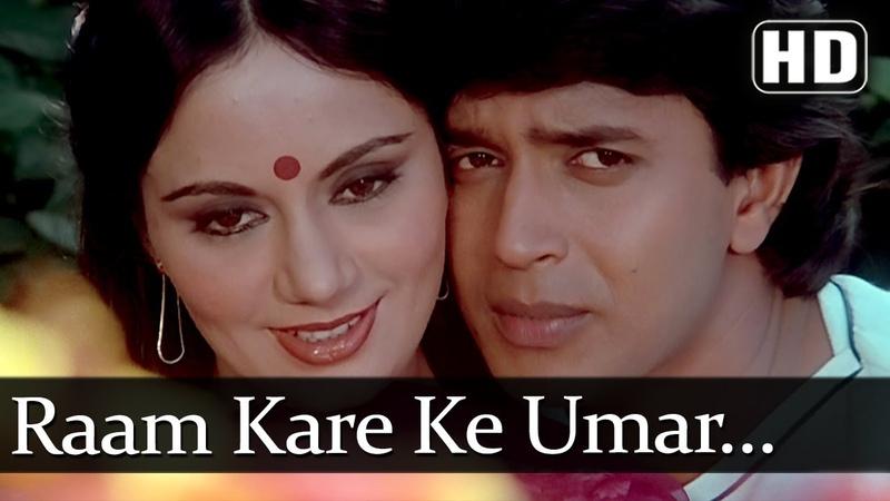 Raam Kare Ke Umar Qaid (HD) - Adat Se Majboor Songs - Mithun Chakraborty - Ranjeeta - Bollywood Song
