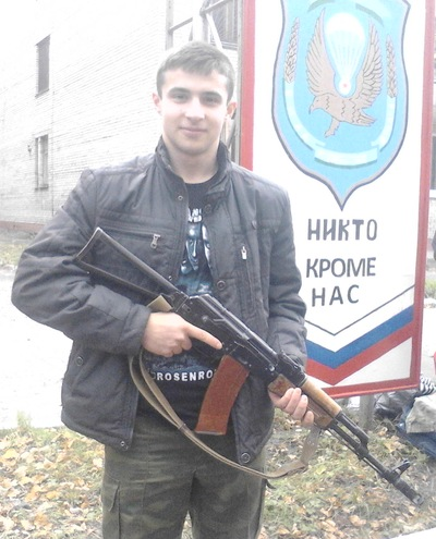 Роман Вознюк, 23 апреля 1997, Коломна, id133601724
