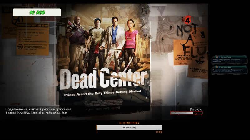 Left 4 Dead 2 ПК игра кооперативный шутер от первого лица с элементами