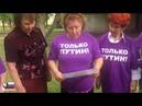 Сторонники Трампа и Дурова похитили останки