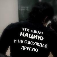 Я-Не-Бабник Просто-Романтик | ВКонтакте