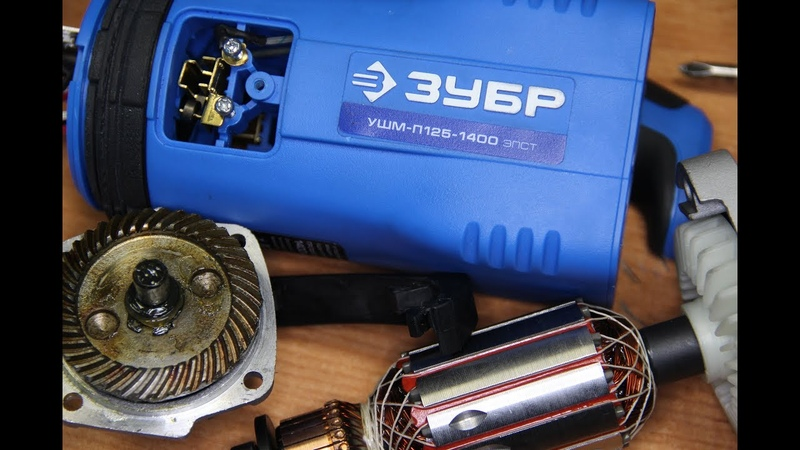 Болгарка Зубр УШМ-П125-1400 ЭПСТ с Константной электроникой