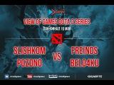 View Of Games DOTA 2 Series - Slishkom pozdno vs FreindsBelo4ku, 1st map