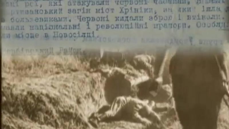 Украинский национализм Невыученные уроки