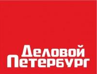 Мероприятия Деловой-Петербург