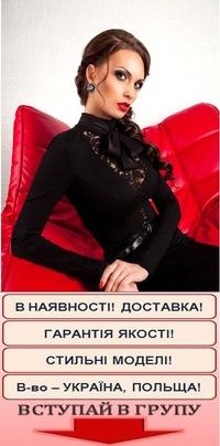 Жіночий одяг - пальто b91a12be85ed8