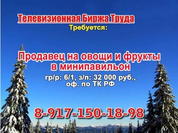 15.02.19 ТБТ Самара_Рен_06.20, 12.00 Терра 360_07.30