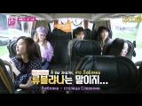 180815 Red Velvet @ Level Up Project Season 3 Ep.03 (рус.саб)