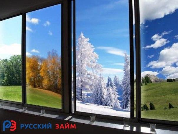 USD/RUB - forexpf.ru