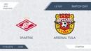 AFL18. Russia. Premier League. Day 13. Spartak - Arsenal Tula