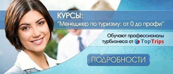 ГОРОД ИРКУТСК ПРЕЗЕНТАЦИЯ