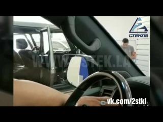 Автоматическая тонировка 2 стекла в Кыргызстане