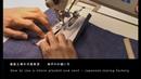 ケンボロ(剣ボロ)の作り方・縫い方 縫製工場の洋裁教室 How to sew a yoke and sleeve p