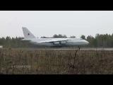 Ан-124 RA-82035 Взлет курсом на Красную площадь (трейлер)